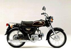 Honda CD 50 Benly