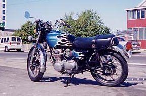 Honda CB 550 K 3