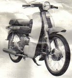 Yamaha U7E